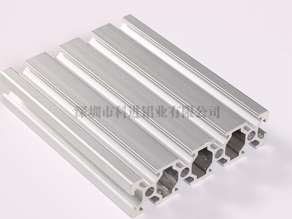 欧标2080护栏铝型材