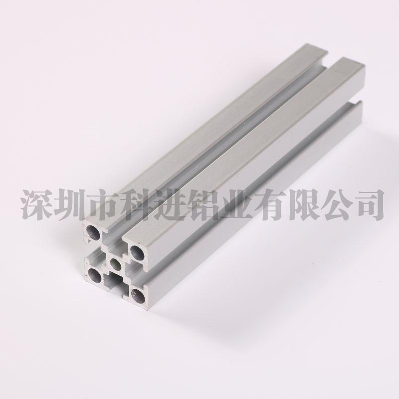 2020国标铝型材方槽F4