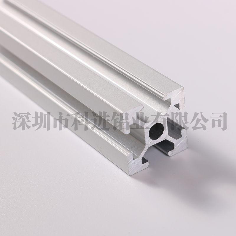 2020欧标工业铝型材