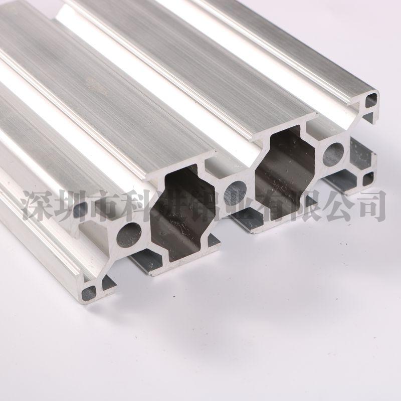 3090欧标工业铝型材T型槽8铝材
