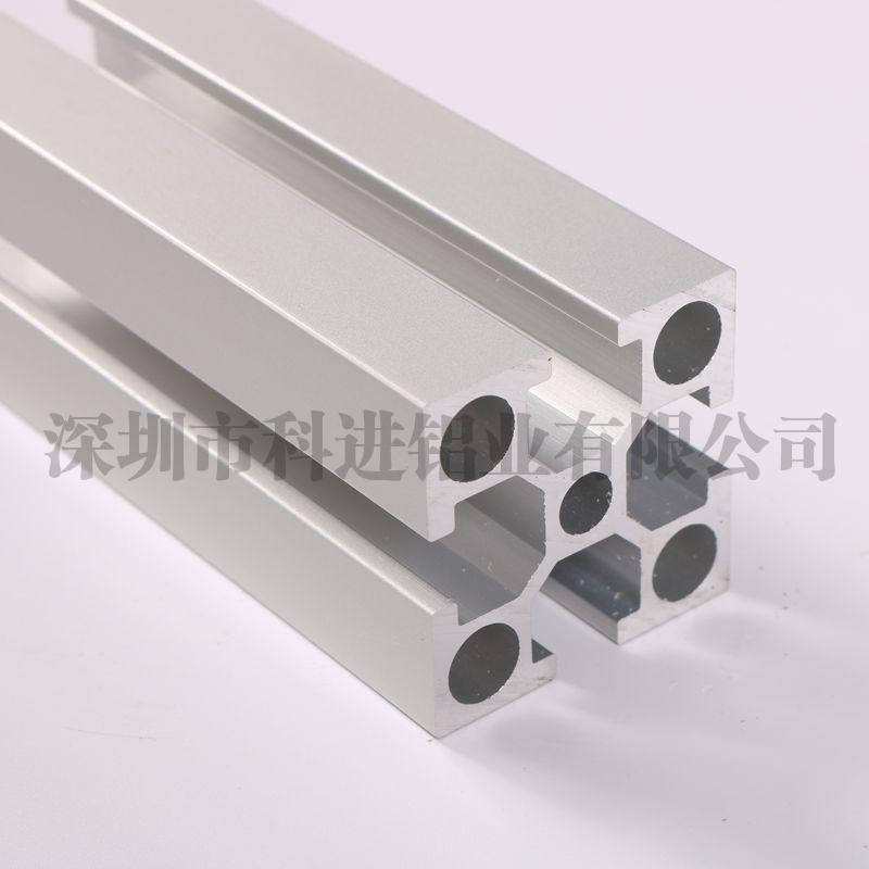 4040国标工业铝型材U型槽8-3MM厚
