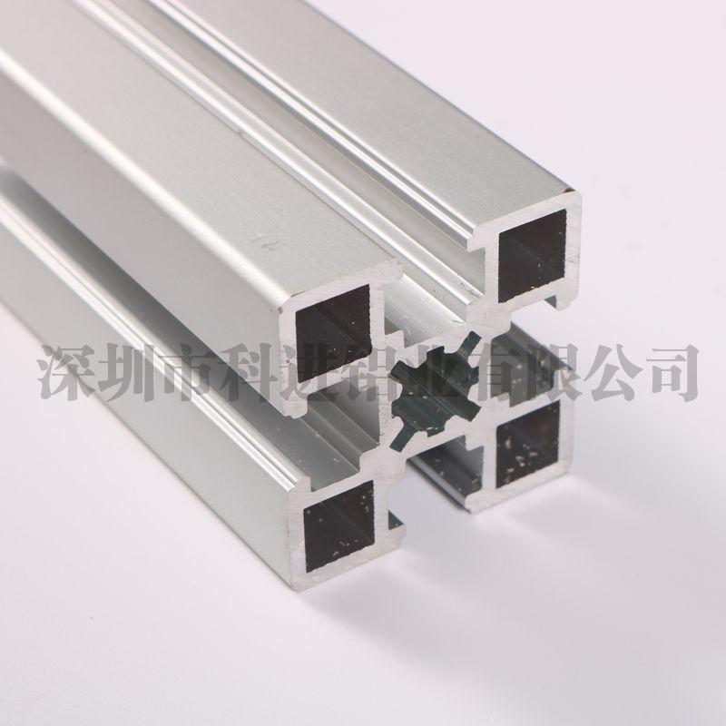 4040国标工业铝型材大孔F型槽8铝材