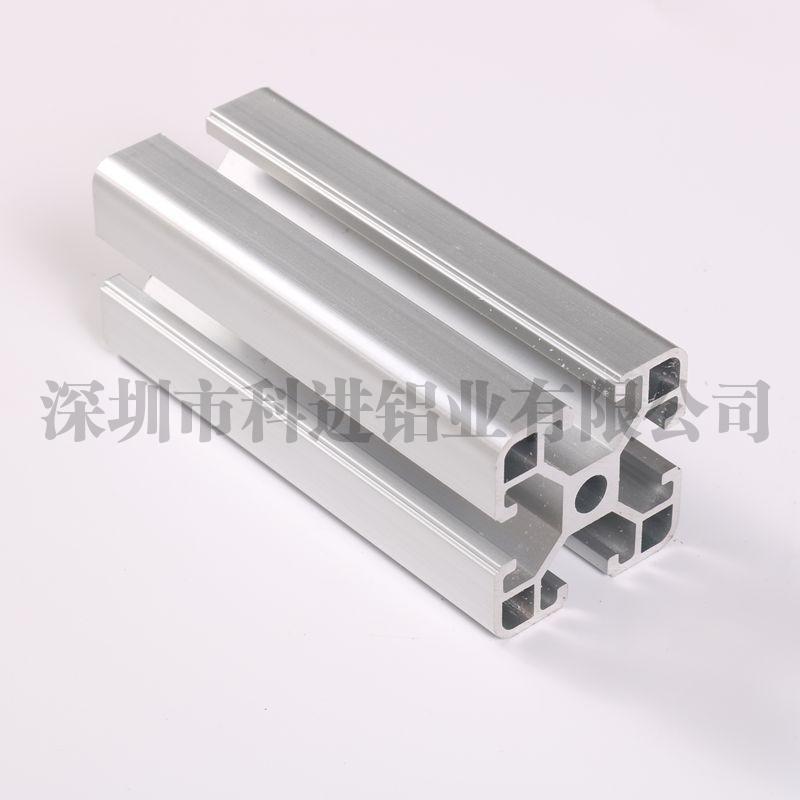 无锡4040欧标工业铝型材T型槽8铝材2MM厚