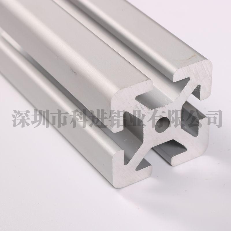 4040欧标工业铝型材T型槽8超重型铝材5MM厚
