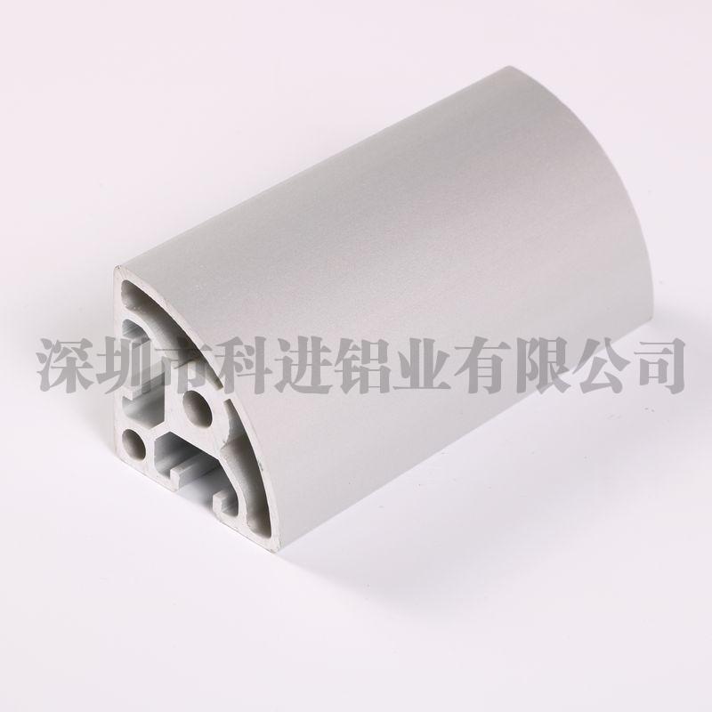 40R半圆欧标工业铝型材T型槽8铝材