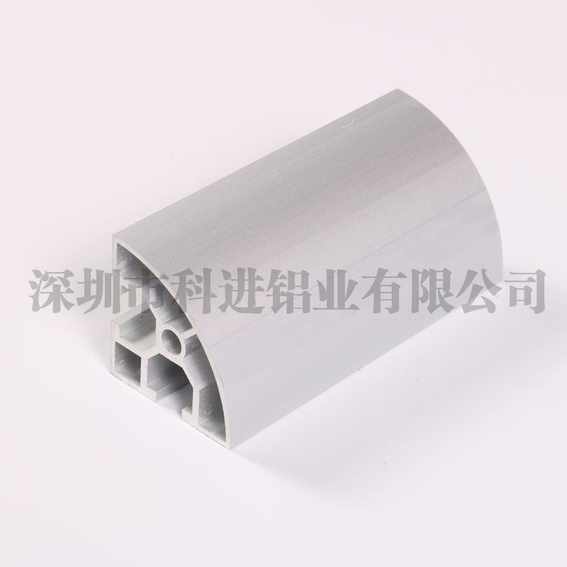 40R国标圆弧工业铝型材U型槽8铝材