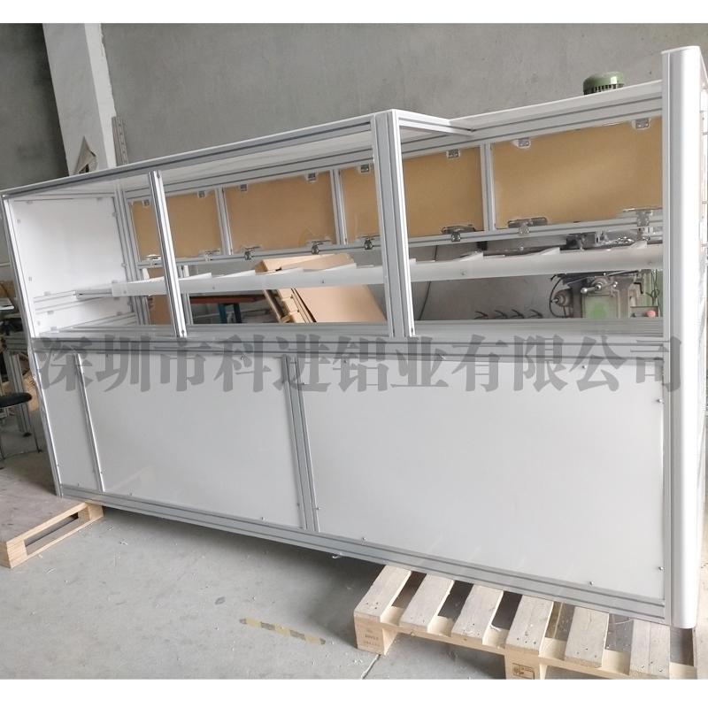 无锡铝型材框架亚克力封板框架