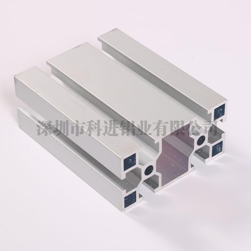 4080国标工业铝型材2MM厚U8