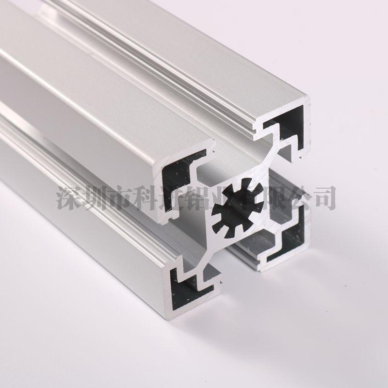 4545国标工业铝型材U型槽8