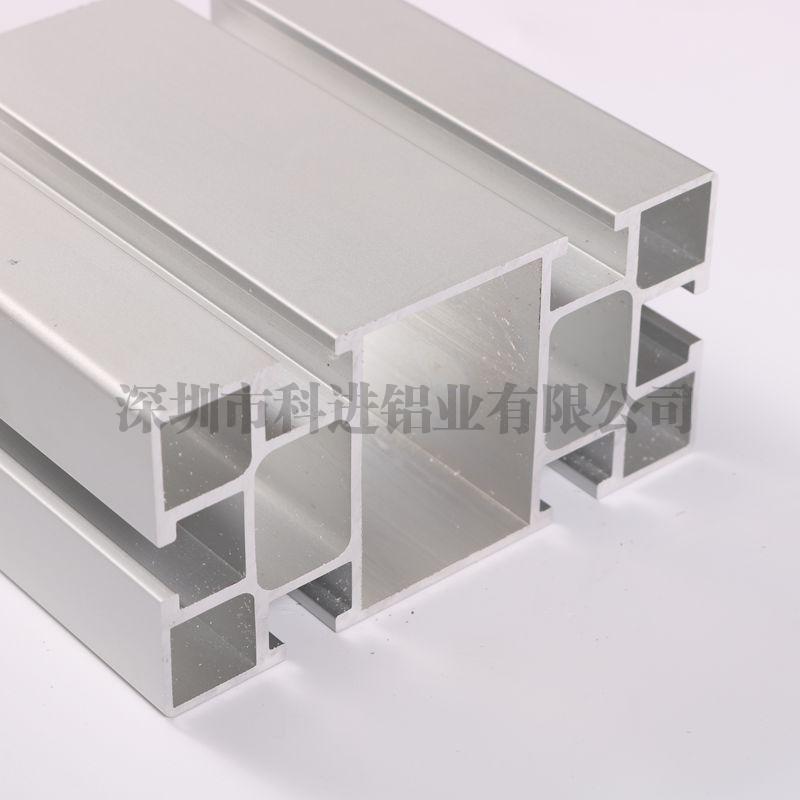 50100国标工业铝型材方槽