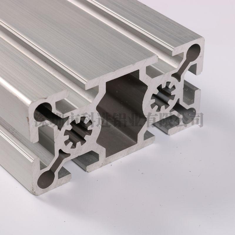 50100欧标工业铝型材加厚款T型槽8