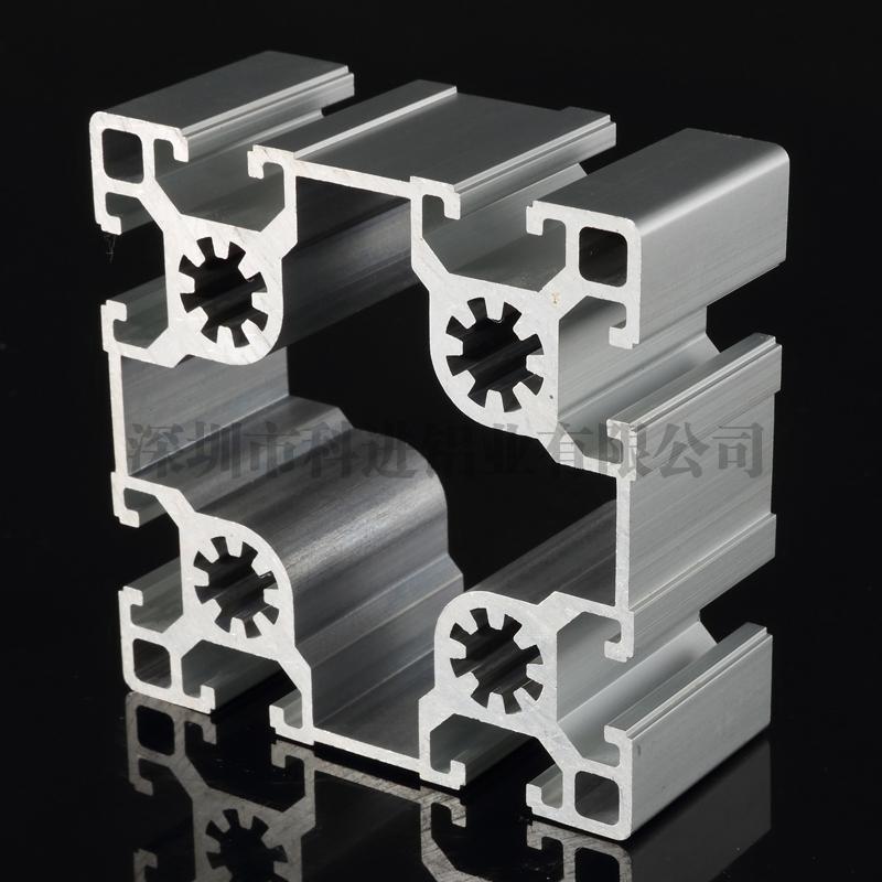 9090欧标工业铝型材t型槽10双槽铝材