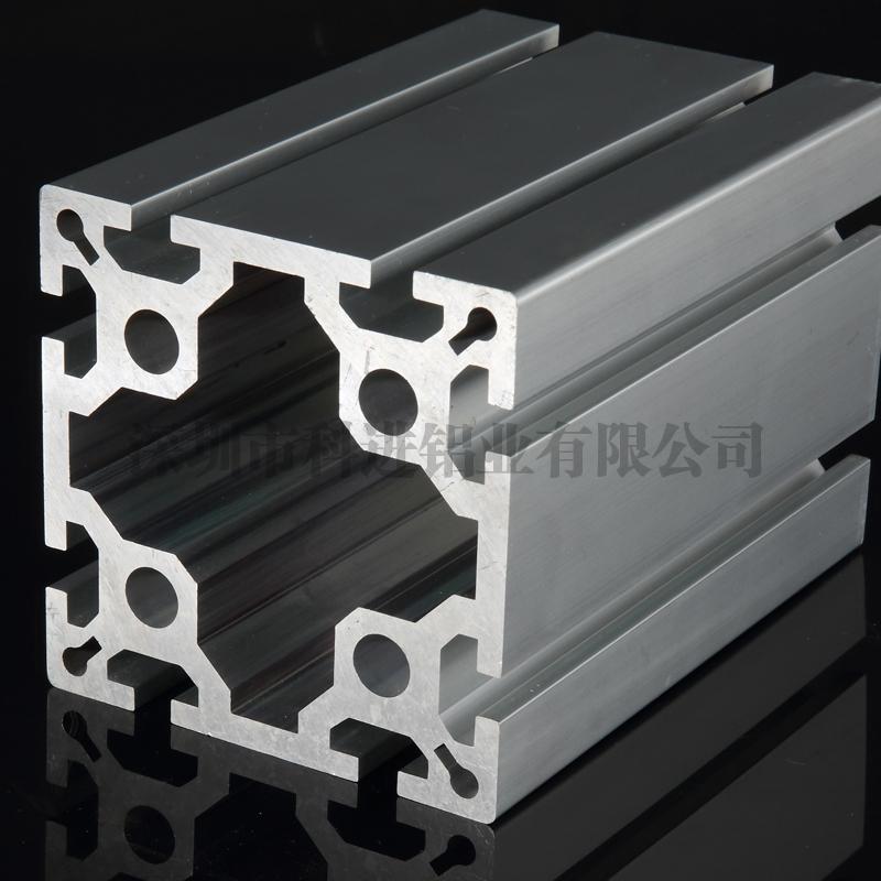 100100欧标重型铝型材加厚款