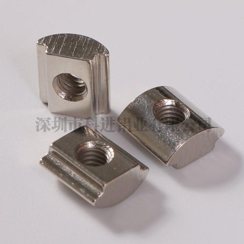 欧标20系列滑块螺母