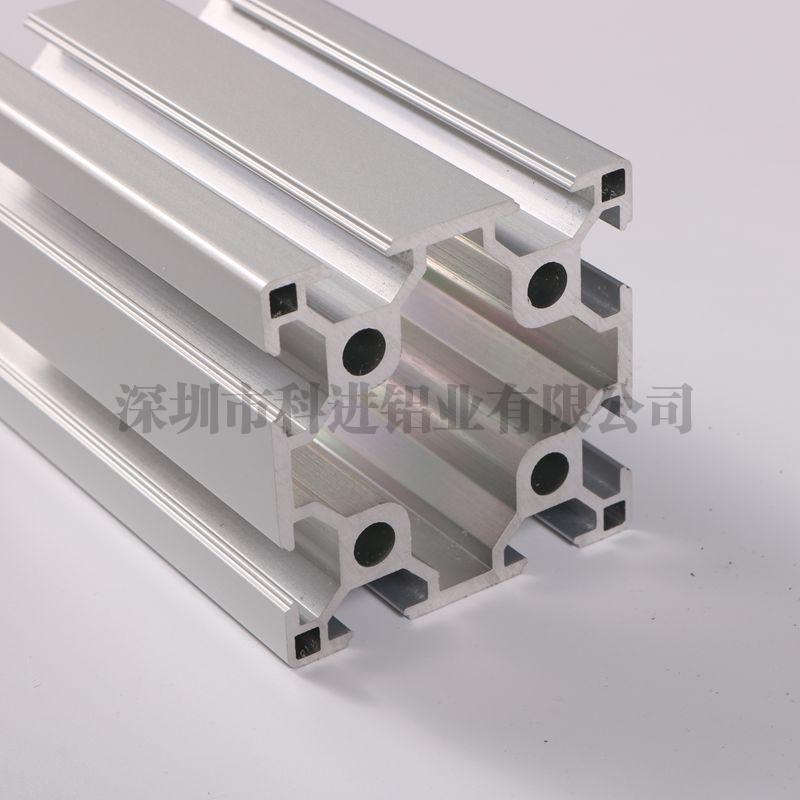 无锡6060欧标工业铝型材T型槽8