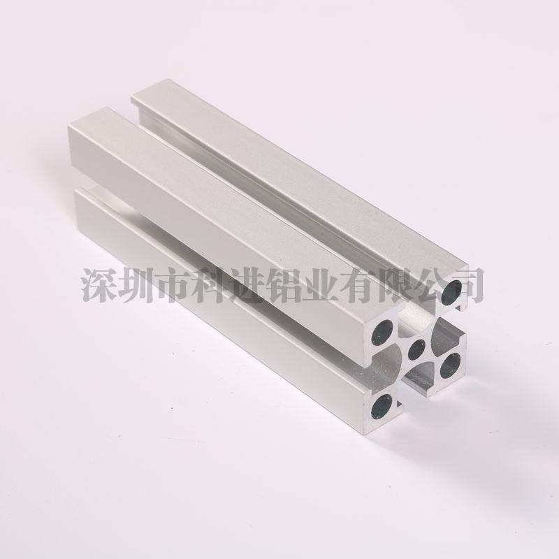 无锡3030国标工业铝型材U型槽6