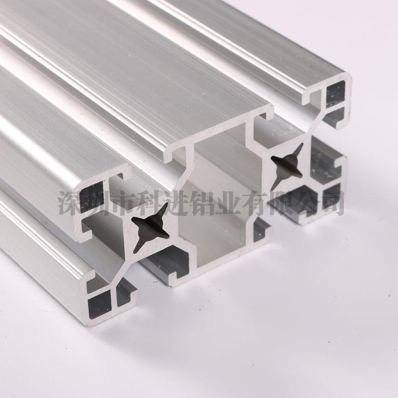无锡4080欧标工业铝型材3MM个厚T型槽8