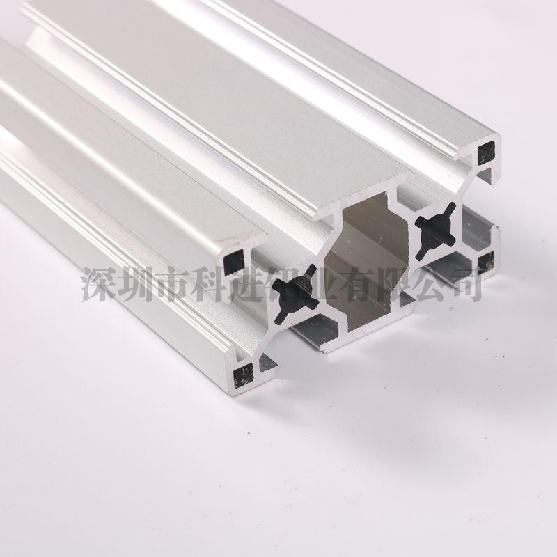 无锡3060欧标工业铝型材T型槽8