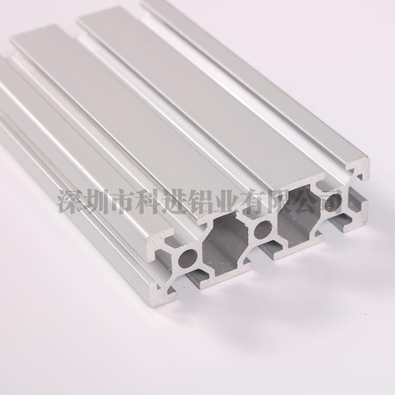 无锡T6-2060欧标铝型材