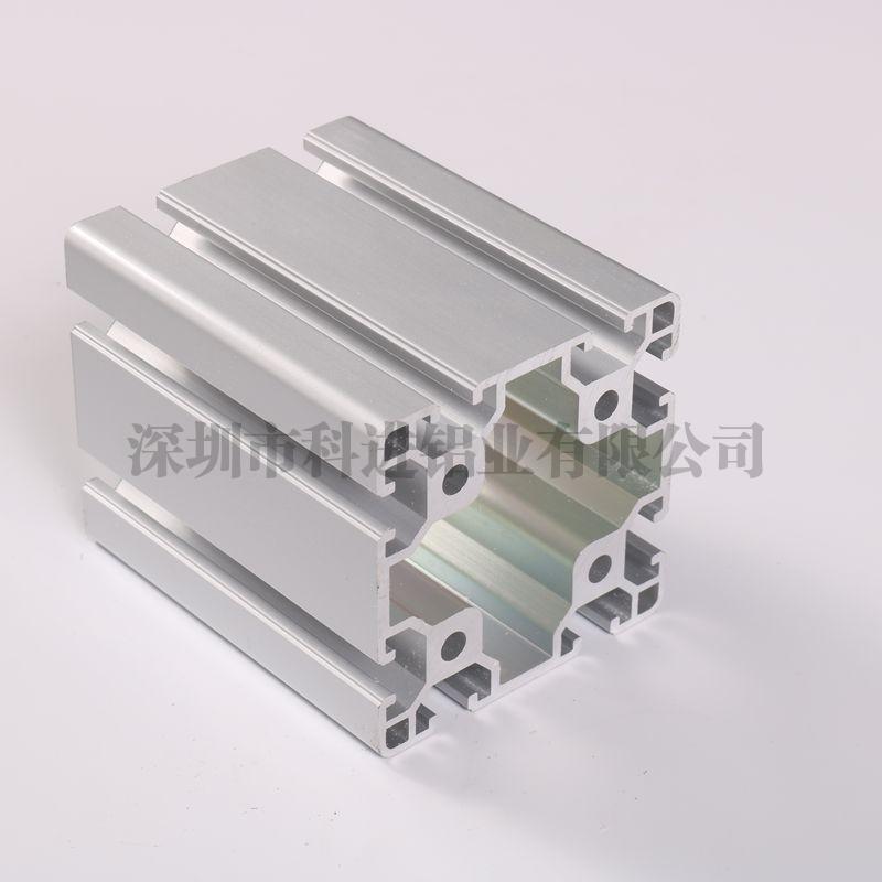 无锡8080欧标工业铝型材T型槽8双槽铝型材